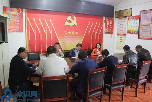 四川阆中市委常委纪委书记