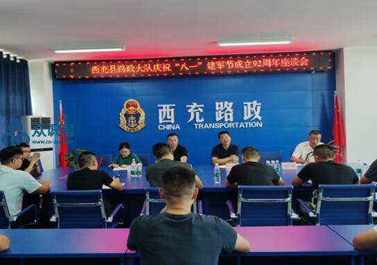 西充县交通运输局党委书记、局长范映蛟看望慰问一线路政执法人员和退伍军人
