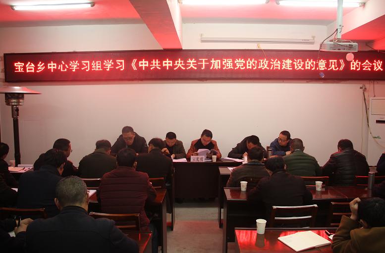 四川阆中宝台乡因地制宜,创新思路抓党建,促发展