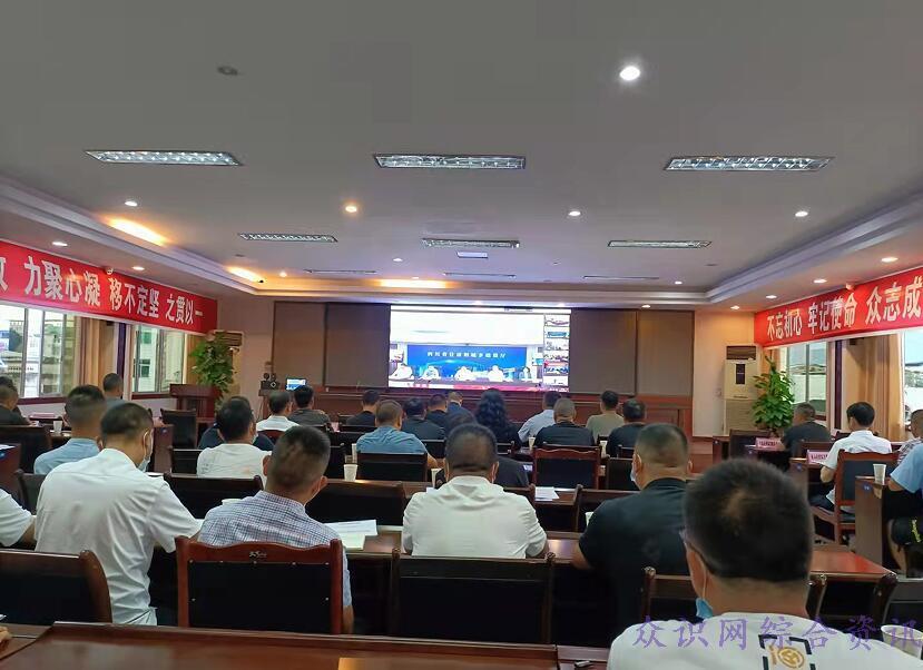 阆中市住建局召开全市建筑施工安全生产工作部置会-伽5自媒体新闻网