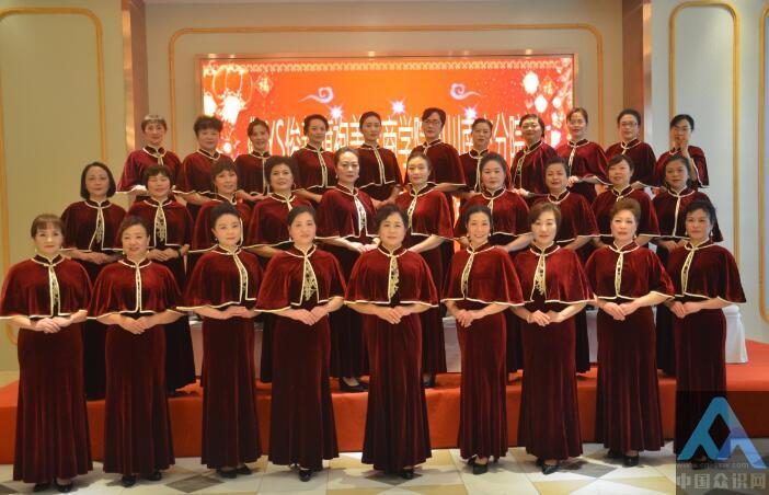《9YS俊善旗袍美学商学院;四川南充分院》2021年新春联谊会晚会