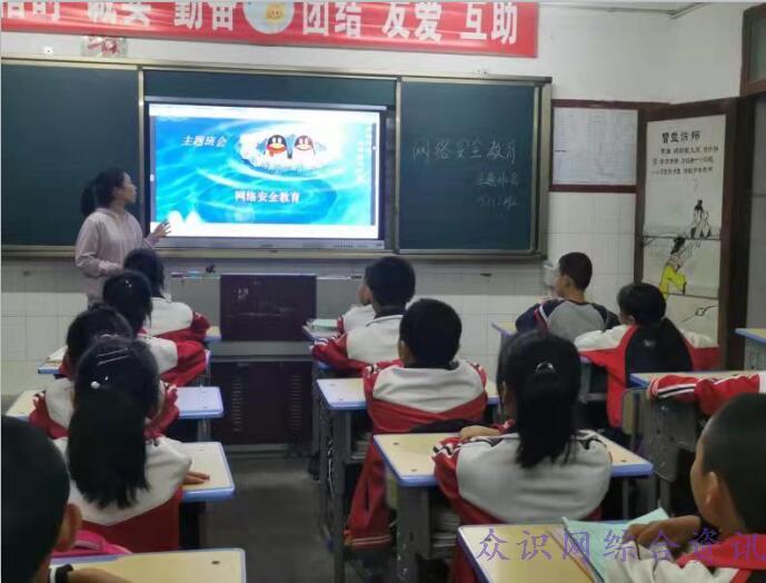 阆中市玉台镇扎实开展国家网络安全宣传周活动