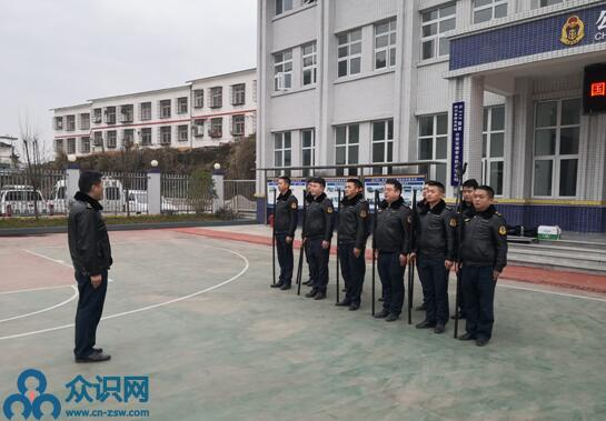四川西充县路政大队开展春运防爆处突应急练兵
